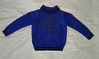 Свитер детский для девочки 1-4 года,синий