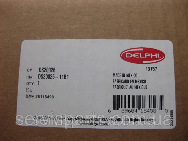 Котушка запалювання Opel Vectra C 1208026 Z22SE/HY (Опель Вектра 2,2)