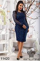 Женское Вечернее платье - 11420  (50-56)