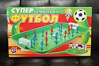 """Развивающая игра """"Мини футбол"""". Подарок мальчику"""