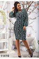 Женское Вечернее платье - 11419  (50-56)