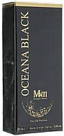Парфюмированная вода для женщин Giorgio Monti Oceana Black edp 100 ml