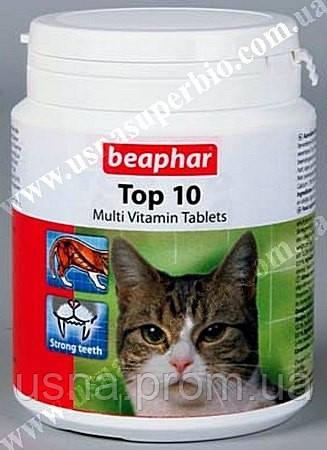Витамины для кошек продам