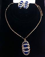Классический комплект бижутерии вечерний с синими камнями и кристаллами