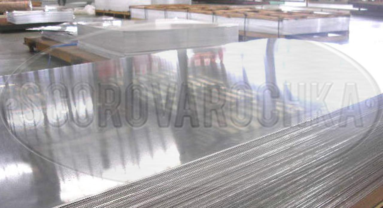 Нержавеющий лист (AISI 304),2х1500х2000 мм. - SKOROVAROCHKA
