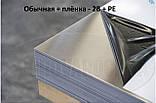 Нержавеющий лист (AISI 304),2х1500х2000 мм. - SKOROVAROCHKA, фото 2