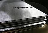 Нержавеющий лист (AISI 304),2х1500х2000 мм. - SKOROVAROCHKA, фото 3