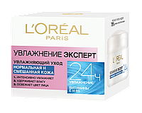 Крем дневной для нормальной кожи Увлажнение Эксперт 50 мл L'OREAL PARIS