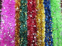 Мишура Лапша d=10см 50шт/в уп. (1 уп.) 10 расцветок по 3м, фото 1