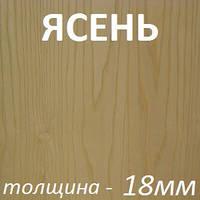 Столярная плита шпонированная 2500х1250х18мм - Ясень светлый (2 стороны)