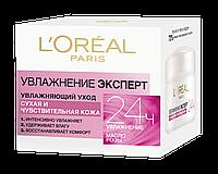 Крем дневной для сухой и чувствительной кожи Увлажнение Эксперт 50 мл L'OREAL PARIS