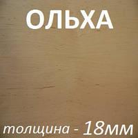 Столярная плита шпонированная 2500х1250х18мм - Ольха (2 стороны)