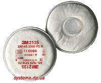 3M™ 2135 - Фильтр высокоэффективной очистки от твердых и жидких частиц, P3 R, 1 шт.