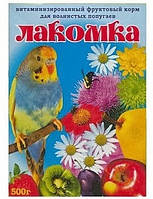 Корм для попугаев Лакомка 500гр.
