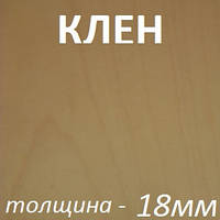 Столярная плита шпонированная 2500х1250х18мм - Клен (1 сторона)