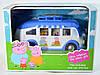 Набор Свинка Пеппа автобус TM8851