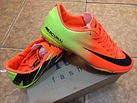 Nike mercurial копочки