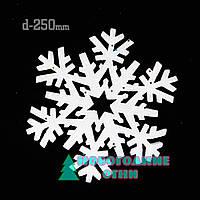 Новогодняя декорация Снежинка поролон -25 см.