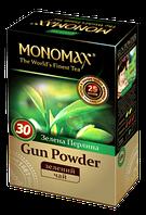 Чай Мономах  зеленый байховый «Зелена перлина» № 30, 100г