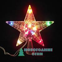 Гирлянда верхушка Звезда на елку - 10 ламп