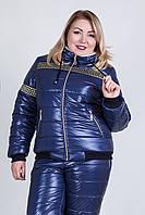 Женский теплый зимний костюм куртка и брюки, фото 1