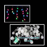 Гирлянда Icicle- Light Décor RGB  Снежные пушистики 80 LED, 3* 0,5 м.,