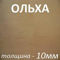 ДСП шпонированное 2750х1830х10мм - Ольха (2 стороны)