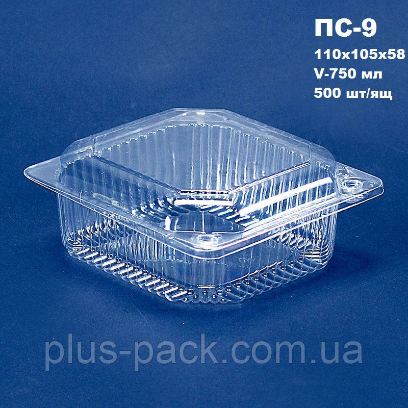 Одноразовая посуда для кулинарии с низкой крышкой 135х130х54 мм. 750 мл.