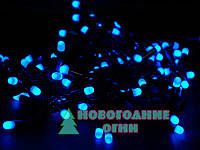 Наружная светодиодная гирлянда Стринг Лайт (String-Light) 100 LED 10 м., синий