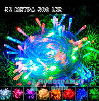 Гирлянда нить LED 500 светодиодов на прозрачном проводе - 32 м. (Холодный белый)