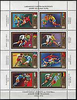 Венгрия 1972 спорт футбол - MNH XF , фото 1