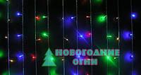 Световой занавес Штора Curtain 300 LED (3м*2м.), мульти