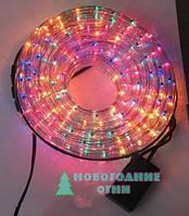 Дюралайт  RL light rope на микролампах , мульти - 8 м.