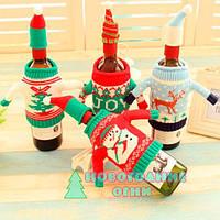 Новогодняя декорация бутылок  вязаный свитер с шапкой  в стиле Снеговика (1)