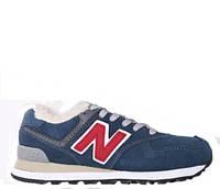 Зимние кроссовки New Balance 574, кроссовки мужские нью бэлэнс 574 синие