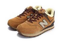 Зимние кроссовки New Balance 574, кроссовки мужские нью бэлэнс 574 коричневые