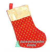 Новогодний носок для подарков Золото 33х22 см.