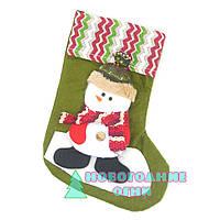 Новогодний носок для подарков Снеговик  23х17 см.