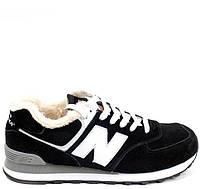 Зимние кроссовки New Balance 574, кроссовки мужские нью бэлэнс 574 черные