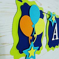 Гирлянда С Днем рождения шарики