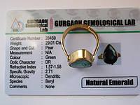 Кольцо 29.01с.- 100%  Натуральный Изумруд. Капля 18 х 12 х 7 мм. УНИСЕКС.+Сертификат- Индия