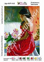 """Схема для частичной вышивки бисером """"Девушка с цветами"""" (формат А5)"""