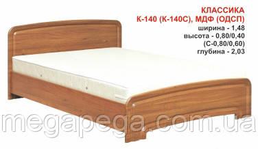 """Кровать """"Классика К-140 МДФ (ОДСП)"""""""