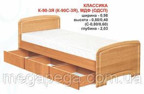 """Кровать """"Классика К-90-3Я МДФ (ОДСП)"""""""