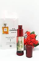 Парфюм - спрей женский в подарочной упаковке 35 мл Chanel № 5