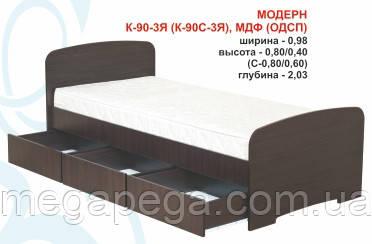 """Кровать """"Модерн К-90-3Я МДФ (ОДСП)"""""""