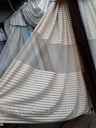 Тюль Полоса сетка, фото 2