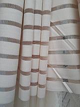 Тюль Полоса сетка, фото 3