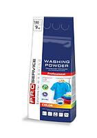 PRO service стиральный порошок автомат Color, Горная свежесть, 9 кг