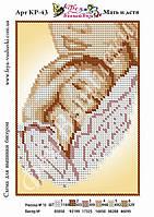 """Схема для частичной вышивки бисером """"Мать и дитя"""" (формат А5)"""